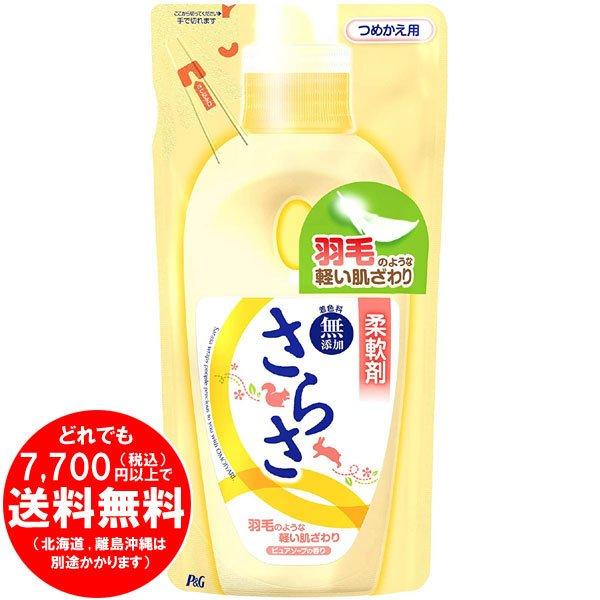 【完売】P&G さらさ 柔軟剤 つめかえ 480mL ピュアソープの香り