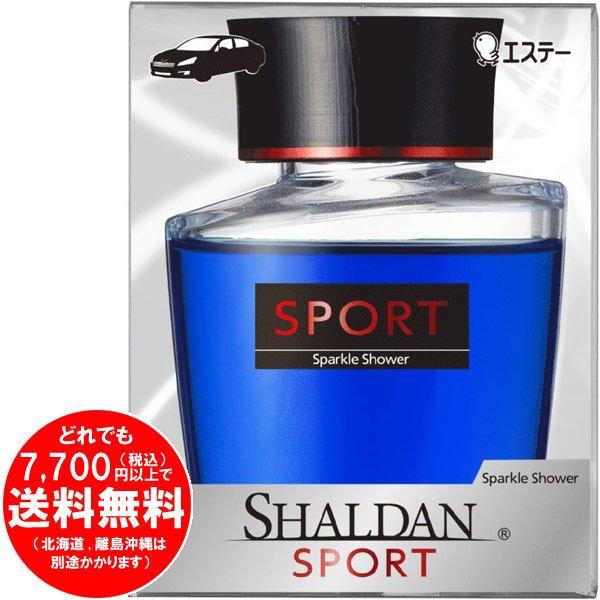 シャルダン SHALDAN SPORT for CAR 芳香剤 クルマ用 クルマ リキッドタイプ スパークルシャワー 100mL