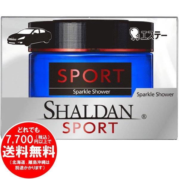 シャルダン SHALDAN SPORT for CAR 芳香剤 クルマ用 クルマ ゲルタイプ スパークルシャワー 40g
