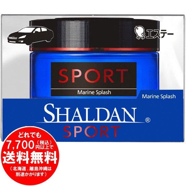 シャルダン SHALDAN SPORT for CAR 芳香剤 クルマ用 クルマ ゲルタイプ マリンスプラッシュ 40g