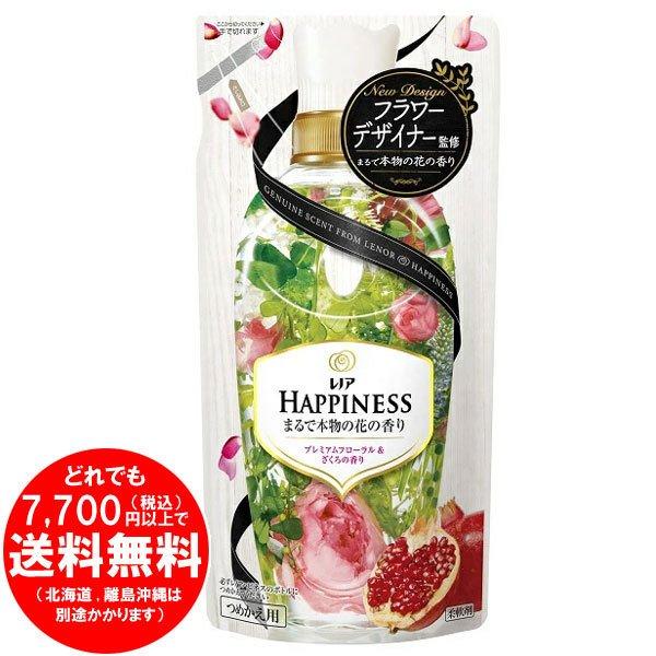 レノア ハピネス 柔軟剤 ナチュラルフレグランスシリーズ フローラル&ざくろの香り つめかえ 400mL