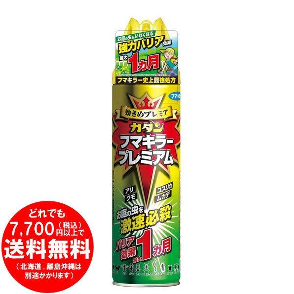 フマキラー フマキラー カダン 殺虫剤 害虫 駆除 侵入防止 スプレー プレミアム 550mL