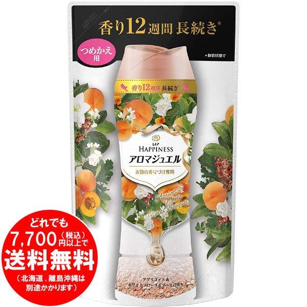 レノア ハピネス アロマジュエル ビーズ 衣類の香りづけ専用 アプリコット&ホワイトフローラルブーケ 詰め替え 455mL