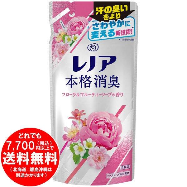 レノア本格消臭 柔軟剤 フローラルフルーティーソープ つめかえ用 420mL