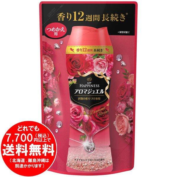 【完売】レノア ハピネス アロマジュエル ビーズ 衣類の香りづけ専用 ダイアモンドフローラル 詰め替え 455mL