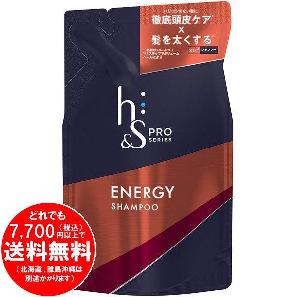h&s PRO Series エナジー シャンプー つめかえ用 300mL