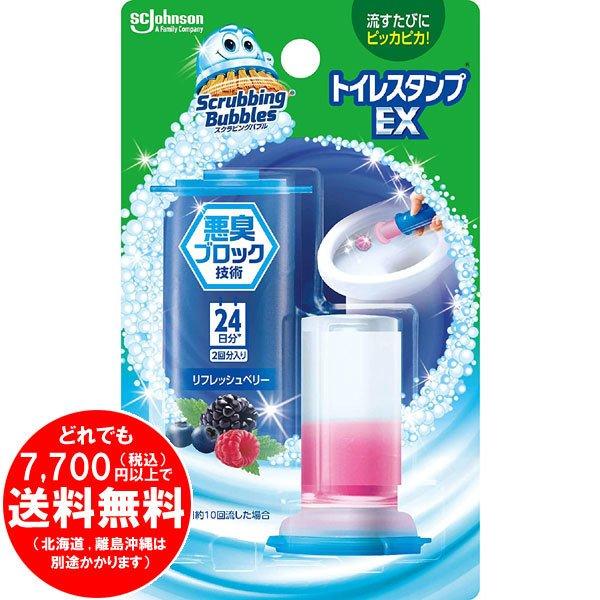 スクラビングバブル トイレスタンプEX リフレッシュブーケ 24日分 (2回分入り)