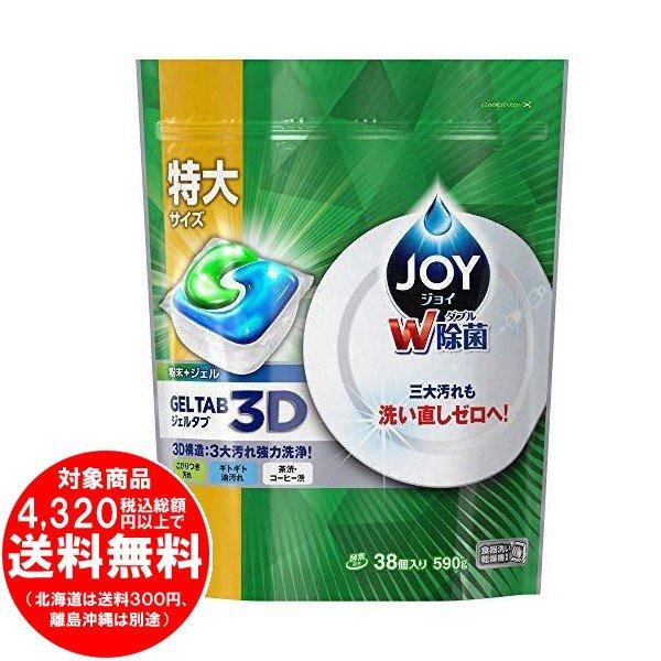 P&G ジョイ ジェルタブ 3D 食洗機用洗剤 38個入 590g[f]