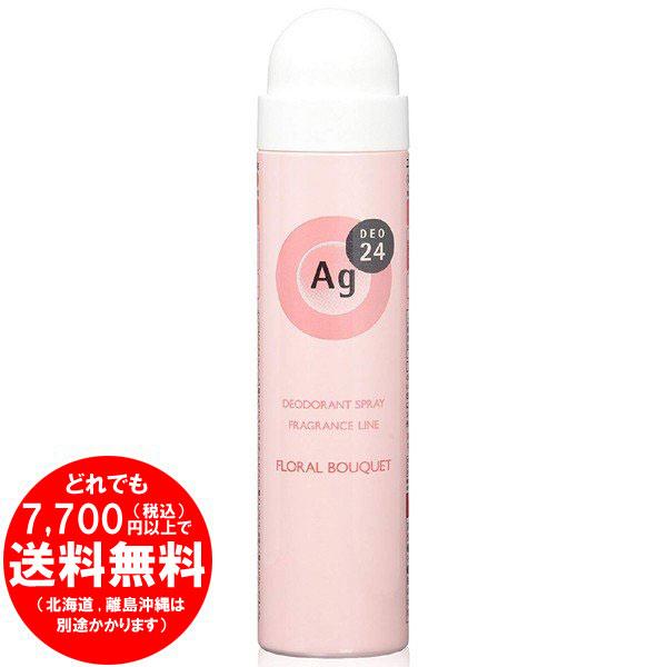 エージーデオ24 パウダースプレー フローラルブーケの香り 40g 医薬部外品[f]
