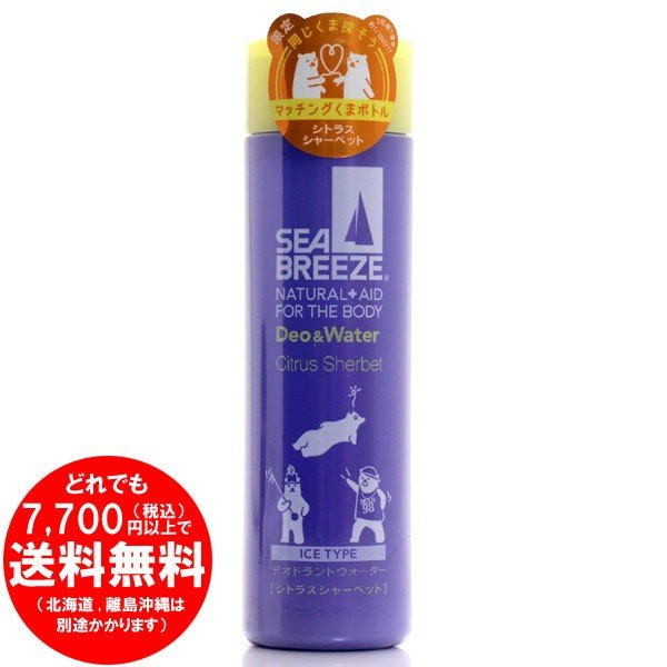 シーブリーズ デオ&ウォーター アイスタイプ シトラスシャーベットの香り 160mL (医薬部外品)[f]