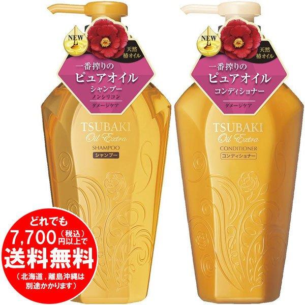 【完売】●TSUBAKI ツバキ オイルエクストラ スムースダメージケア シャンプーセット