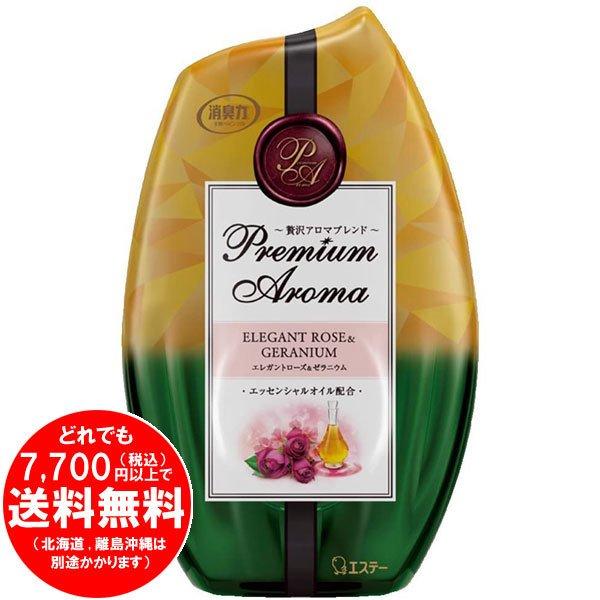 お部屋の消臭力 Premium Aroma エレガントローズ&ゼラニウム 400mL