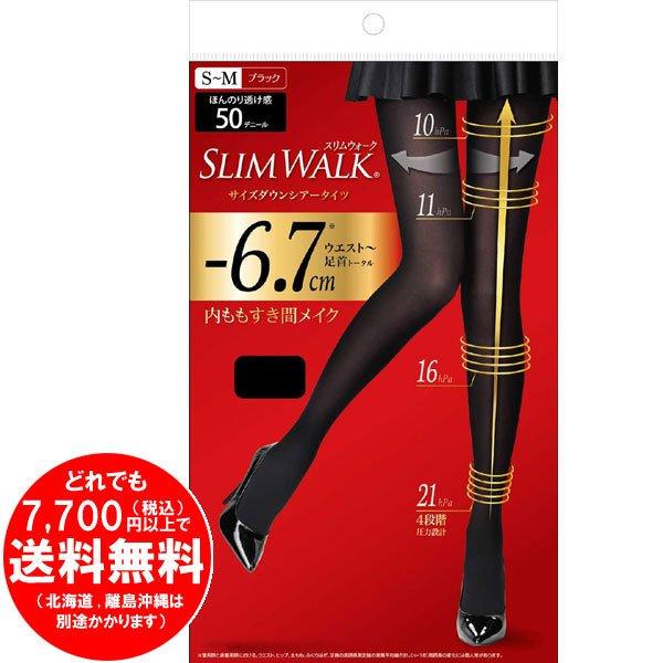 ピップ スリムウォーク (SLIM WALK) サイズダウンシアータイツ S-Mサイズ ブラック