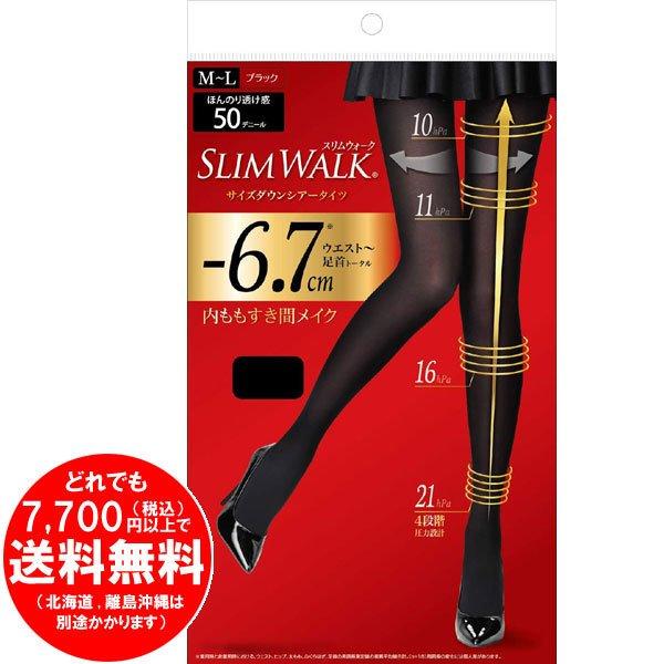 ピップ スリムウォーク (SLIM WALK) サイズダウンシアータイツ M-Lサイズ ブラック
