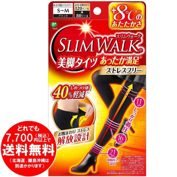 ピップ スリムウォーク (SLIM WALK) 美脚タイツ あったか満足 ストレスフリー S-Mサイズ ブラック おそと用 着圧