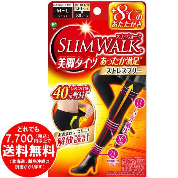 ピップ スリムウォーク (SLIM WALK) 美脚タイツ あったか満足 ストレスフリー M-Lサイズ ブラック おそと用 着圧