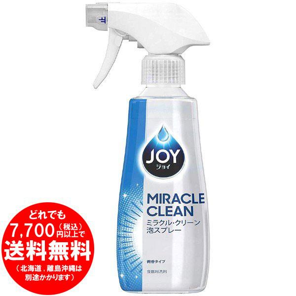 ジョイ ミラクルクリーン 泡スプレー 食器用洗剤 微香タイプ 本体 300mL [f]