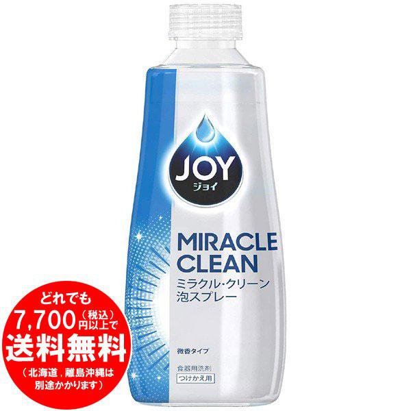 ジョイ ミラクルクリーン 泡スプレー 食器用洗剤 微香タイプ つけかえ用 300mL [f]