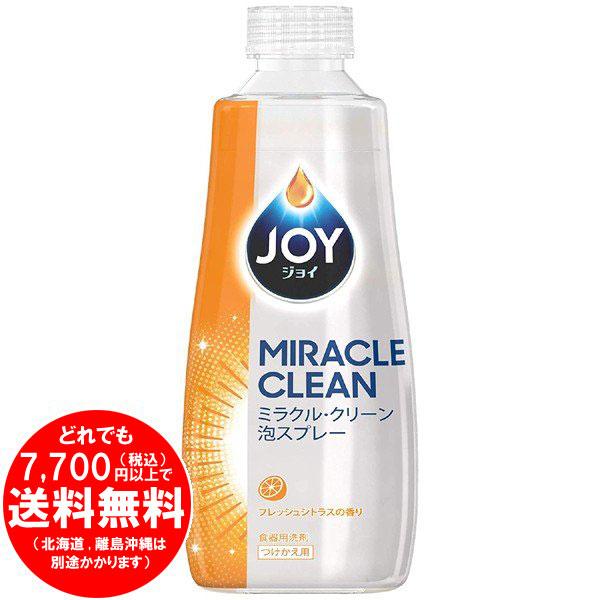 ジョイ ミラクルクリーン 泡スプレー 食器用洗剤 フレッシュシトラスの香り つけかえ用 300mL [f]