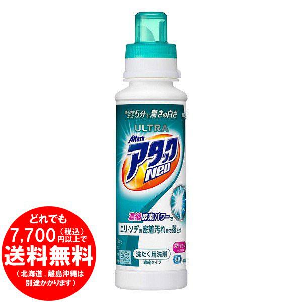 ウルトラアタックNeo 洗濯洗剤 濃縮液体 本体 400g [f]