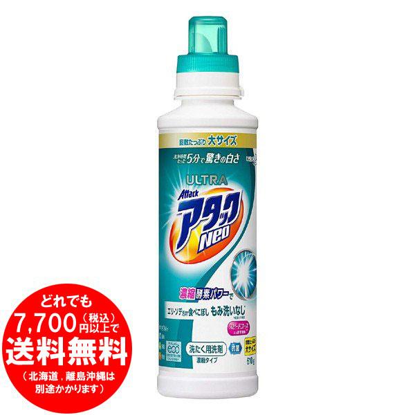 ウルトラアタックNeo 洗濯洗剤 濃縮液体 本体 610g [f]