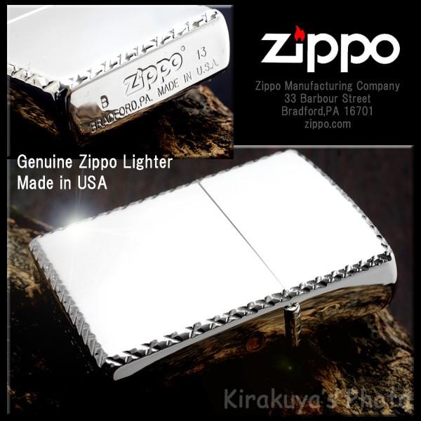 zippoロイヤルカットRYC-SP