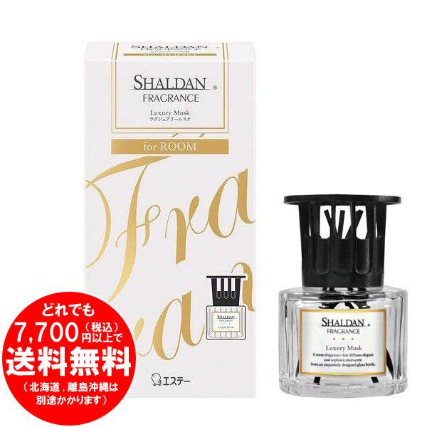 シャルダン SHALDAN フレグランス for ROOM 芳香剤 部屋用 本体 ラグジュアリームスク 65ml [f]