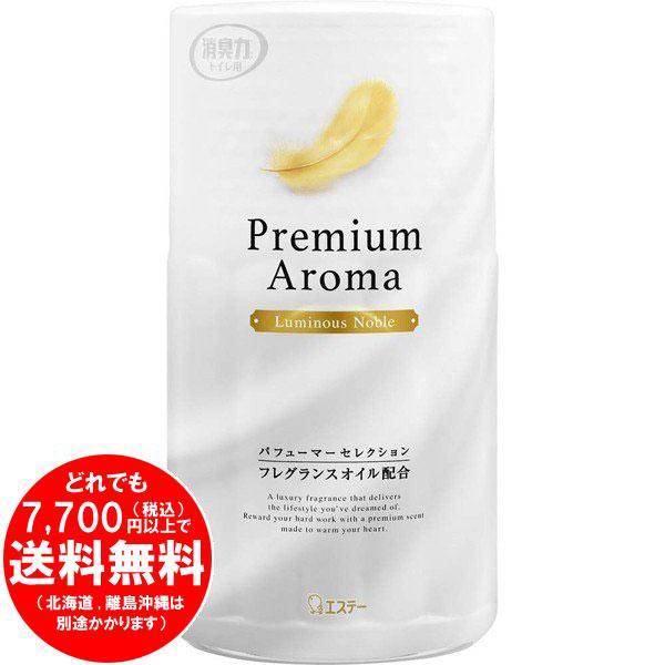 トイレの消臭力 プレミアムアロマ Premium Aroma 消臭芳香剤 トイレ用 ルミナスノーブル 400ml [f]