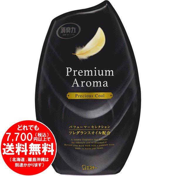 お部屋の消臭力 プレミアムアロマ Premium Aroma 消臭芳香剤 部屋用 プレシャスクールの香り 400ml [f]