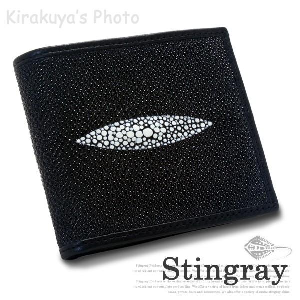 RODANIA スティングレイ(エイ革)二つ折り財布 SH0214BK