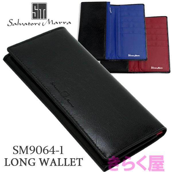 長財布 SM9064-1
