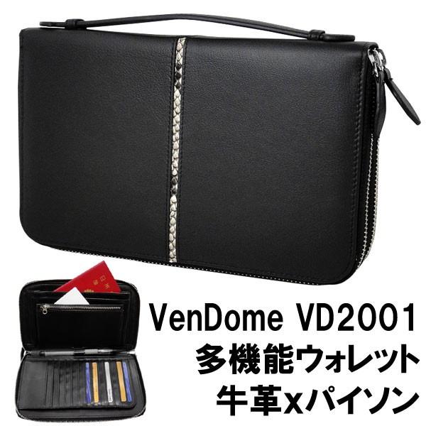 VenDome 本牛革多機能ウォレット パイソンライン VD2001