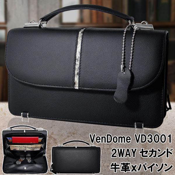 VenDome セカンドバッグ パイソンライン VD3001