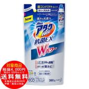 アタックNeo 抗菌EX Wパワー 詰替用 360g