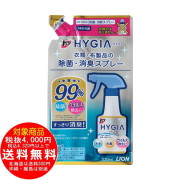 HYGIA 除菌・抗菌スプレー 詰替え