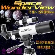 本格コンパクト望遠鏡 GD-T003