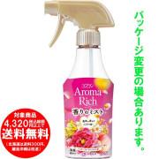 ミスト 消臭・芳香剤 スカーレット (ハッピーフルーティアロマの香り) 本体