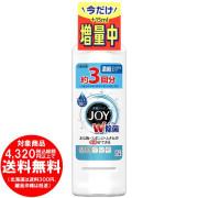 除菌ジョイ コンパクト 食器用洗剤 さわやか微香タイプ