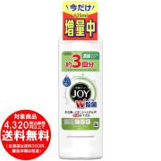 除菌ジョイ コンパクト 食器用洗剤 緑茶の香り 詰め替え