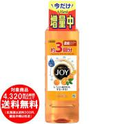 除菌ジョイ コンパクト 食器用洗剤 オレンジピール成分入り