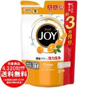 食洗機用ジョイ 食洗機用洗剤 オレンジピール成分入り