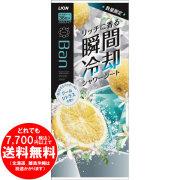 【完売】Ban(バン) リッチに香る 瞬間冷却 シャワーシート クールシトラスの香り 36枚 [f]