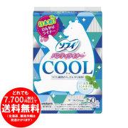 【完売】ソフィ パンティライナー クール 生理用品 フローラルアクアの香り 14cm 50コ入