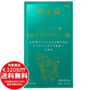 kirakuya_622327.jpg