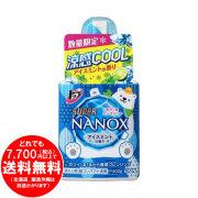 ライオン トップ スーパーナノックス 超コンパクト洗剤 アイスミントの香り 本体 400g[f]