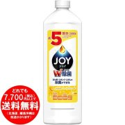 【完売】除菌ジョイ コンパクト W除菌 食器用洗剤 詰替 特大 770mL スパークリングレモンの香り