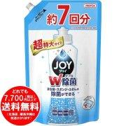 【完売】除菌ジョイ コンパクト W除菌 食器用洗剤 詰替 超特大 1065mL さわやか微香