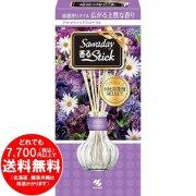 サワデー香るスティック 日比谷花壇セレクト 消臭芳香剤 本体 アロマティックフローラル 70mL