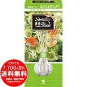 サワデー香るスティック 日比谷花壇セレクト 消臭芳香剤 本体 イングリッシュガーデン 70mL
