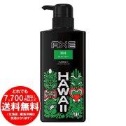 [売り切れました] ユニリーバ アックス ボディソープ キロ アクアグリーンの香り ポンプ 400g